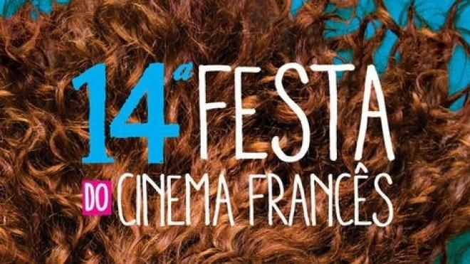 Começa hoje em Beja a Festa do Cinema Francês